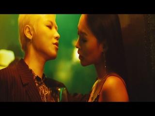 FUEGO (Feat. 레게 강 같은 평화)