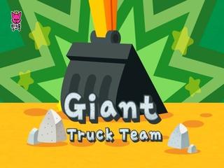 Giant Truck Team
