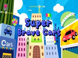 Super Brave Cars