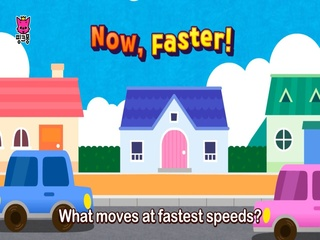 Now, Faster