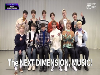 [2019 MAMA] Star Countdown D-1 THE NEXT DIMENSION   MUSIC