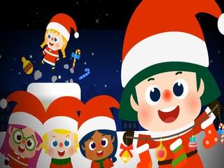 열 꼬마 산타 송