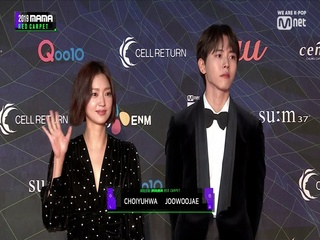 [2019 MAMA] Red Carpet with Joo Woo Jae(주우재) & Choi Yu Hwa(최유화)
