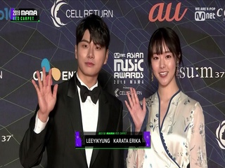 [2019 MAMA] Red Carpet with Lee Yi Kyung(이이경) & Karata Erika(카라타 에리카)