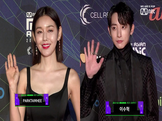 [2019 MAMA] Red Carpet with Park Tam Hee(박탐희) / Lee Soo Hyuk(이수혁)