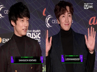 [2019 MAMA] Red Carpet with Sakaguchi Kentaro(사카구치 켄타로) / Lee Kwang Soo(이광수)
