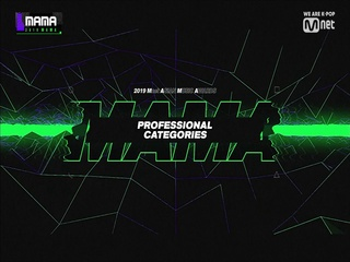 [2019 MAMA] The Winner of Professional categories