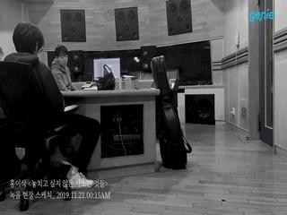 홍이삭 - [놓치고 싶지 않은 사소한 것들] 녹음 현장 스케치 02