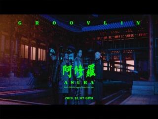 ASURA (阿修羅) (Prod. by QUIZQUIZ) (Official M/V Teaser)