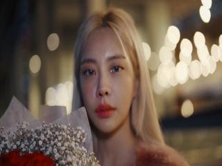 성탄절 장미 (Feat. 이바다)
