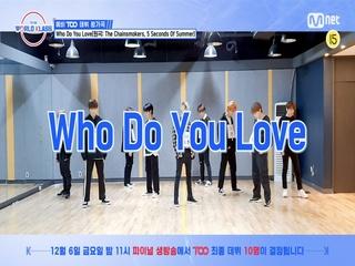 [선공개/미리보기] '♬ Who Do You Love' 데뷔 평가곡 1분 PREVIEW
