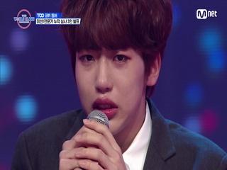 [최종회] '심사위원의 선택' 미션&전문가 누적 심사 1위 멤버는?