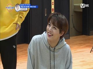 [최종회] '킬링파트 집중 반복' 클래스 팀의 퍼포먼스 미션 연습