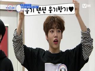 [최종회] '팬들 심장 으으윽!' 월드 팀의 진심을 담은 슬로건 정하기!