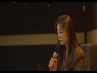 텅빈 시간 속 우리 (Feat.장예진) (Live)