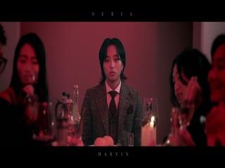 Seria (Feat. CHE)