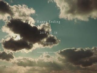 Happy Ending (Teaser)
