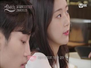 [9회] (최초 첫 데이트) 준혁x혜수  금(?) 캐며 서로 알아가는 -ing