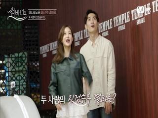 [9회] 도윤&예나 마지막 볼링데이트♬ 볼링고수 예나 VS 포즈(만)장인 도윤 ㅋㅋㅋ