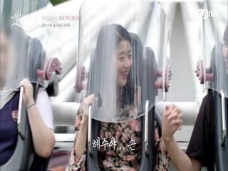[9회] 환상의 나라에서 우태&혜수 손 꼬옥 잡고 알콩달콩♥