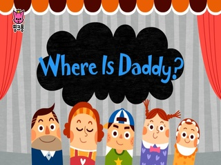 Where Is Daddy?