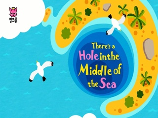 There's A Hole In The Middle Of The Sea