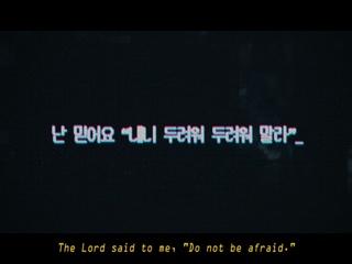 요한복음 3:16 (ΚΑΤΑ ΙΩΑΝΝΗΝ 3:16)