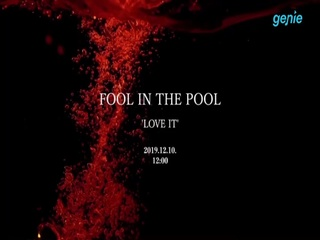 FOOL IN THE POOL (풀인더풀) - [Love It] TEASER