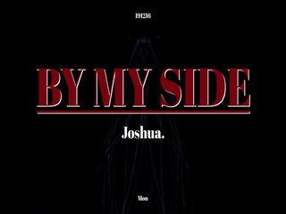 By my side (Teaser)