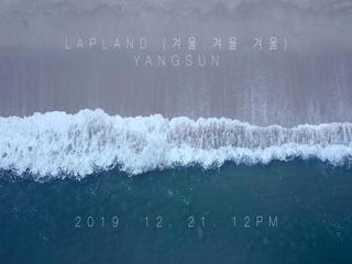 Lapland (겨울, 겨울, 겨울) (Teaser)