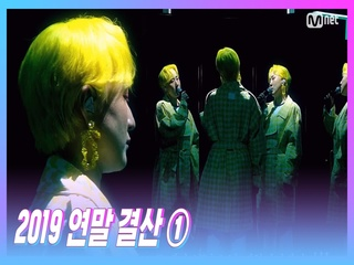 [2019 연말 결산 ①] 'STUDIO M' 선우정아 - 쌤쌤