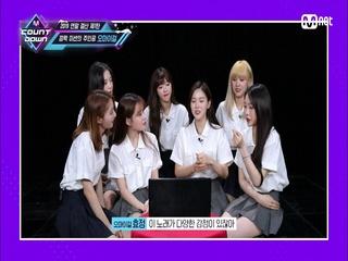 [2019 연말 결산 ①] 'BEHIND THE SCENE' 오마이걸(OH MY GIRL) - 다섯 번째 계절(SSFWL)