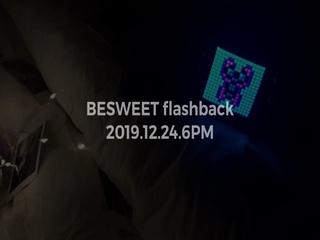 flashback (Teaser 1)