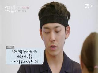 [최종회] 우리들의 마.지.막 식사 #무무잡문 #사랑해_모두♥