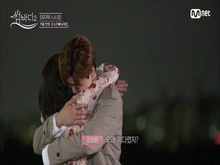 [커플탄생♡] 꺅! 소리가 왔잖아 재엽 만나러♥♥ 소재 커플됐다!!