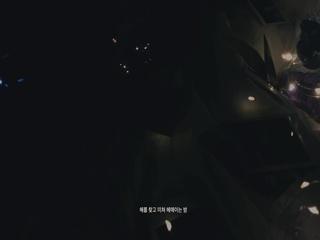 flashback (Teaser 2)