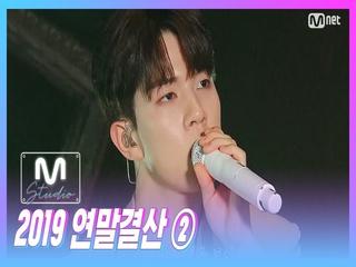 [2019 연말 결산 ②] 'STUDIO M' 유회승(N.Flying) - 주저하는 연인들을 위해 (원곡 잔나비)