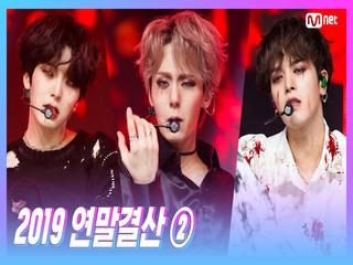 [2019 연말 결산 ②] '엠카 스페셜 무대' 원어스(ONEUS) - Heartbeat(원곡 2PM)