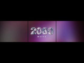 2080 (Teaser)