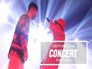 다이나믹듀오 (Dynamic Duo) - 'DUTY FREE 2019' | Concert sketch