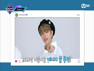 'Today's MCD' 좋아요♥를 부르는 새해 특집 엠카 라인업!