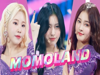 '최초공개' 6色 뉴트로 '모모랜드'의 'Thumbs Up' 무대