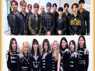 ♥햅삐뉴이어♥ K-POP 스타가 전해온 새해 메시지