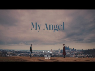 My Angel (Teaser)