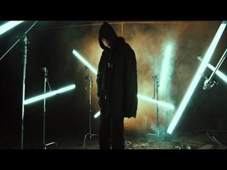Anti-Hype (Feat. DJ Kendrickx) (Prod. by Viann)