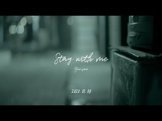 Stay with Me (Teaser)