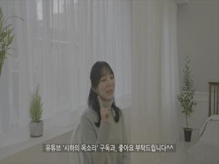 방안 (Interview Ver.)