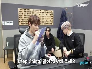 보이스퍼 (VOISPER) - [Keep Going] 녹음 현장 비하인드