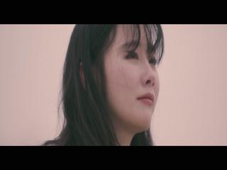 한강둔치 (Teaser 1)