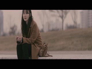 한강둔치 (Teaser 2)